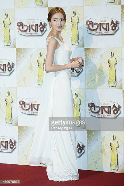 South Korean actress Lee DaHee attends the 2013 SBS Drama Awards at SBS on December 31 2013 in Seoul South Korea