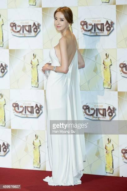 Lee Da Hee ストックフォトと画像
