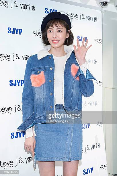South Korean actress Lee DaHee attends the flagship store opening for 'Steve J and Yoni P' on December 14 2016 in Seoul South Korea