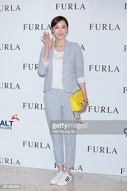 South Korean actress Lee DaHee attends the FURLA 2015 SS presentation at COEX Mall on January 22 2015 in Seoul South Korea