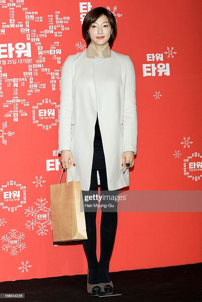South Korean actress Lee El (Kim Ji-Hyun) attends the 'Tower' VIP Screening at CGV on December 18, 2012 in Seoul, South Korea. The film will open on December 25 in South Korea.