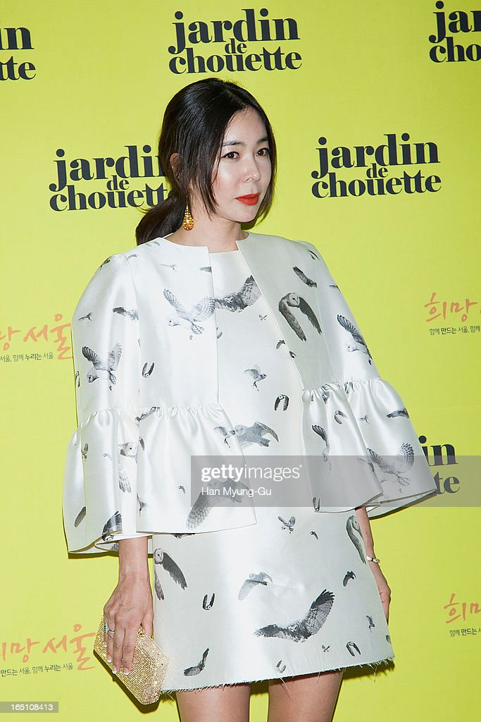 South Korean actress Lee Hye-Young attends the 'Jardin De Chouette' Collection on March 29, 2013 in Seoul, South Korea.