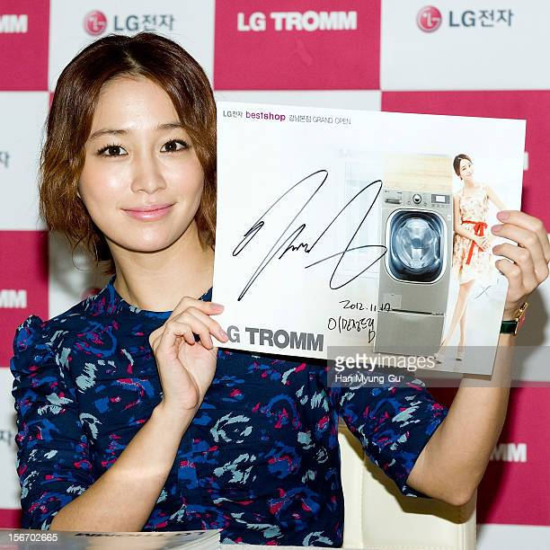 South Korean actress Lee MinJung attends an autograph session for 'LG Electronics' Bestshop Gangnam Store Opening at LG Bestshop Gangnam Store on...