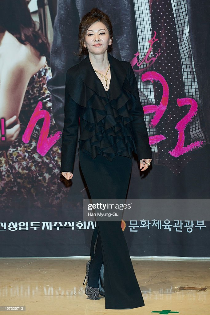 South Korean actress Lee Mi-Sook attends the MBC Drama 'Miss Korea' press conference at Patio 9 on December 16, 2013 in Seoul, South Korea. The drama will open on December 18, in South Korea.