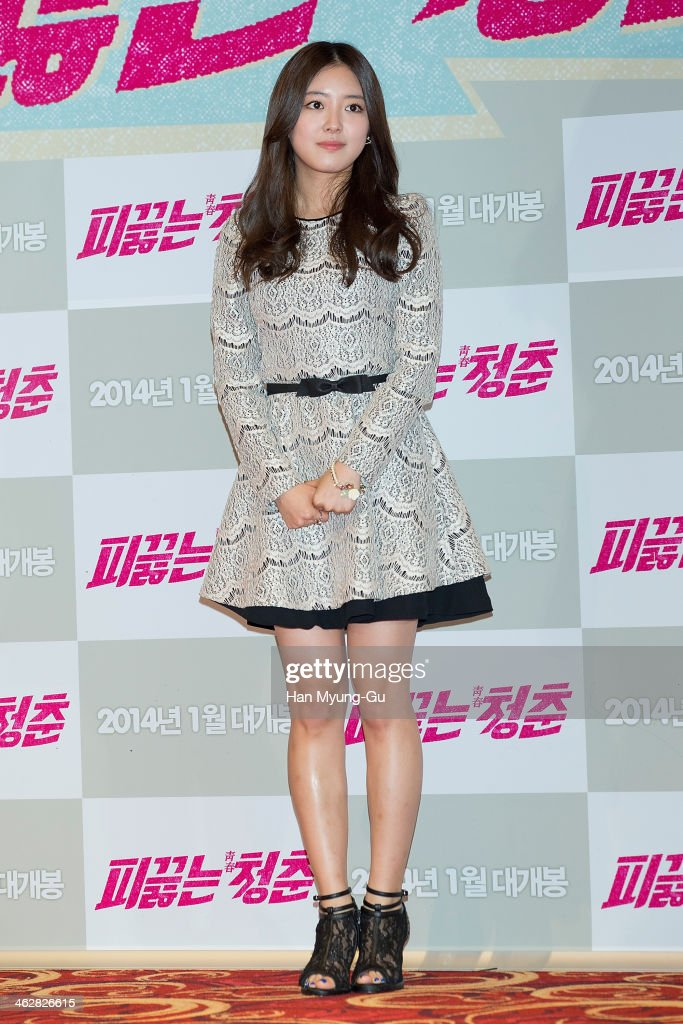 South Korean actress Lee Sae-Young attends the 'Hot Young Bloods
