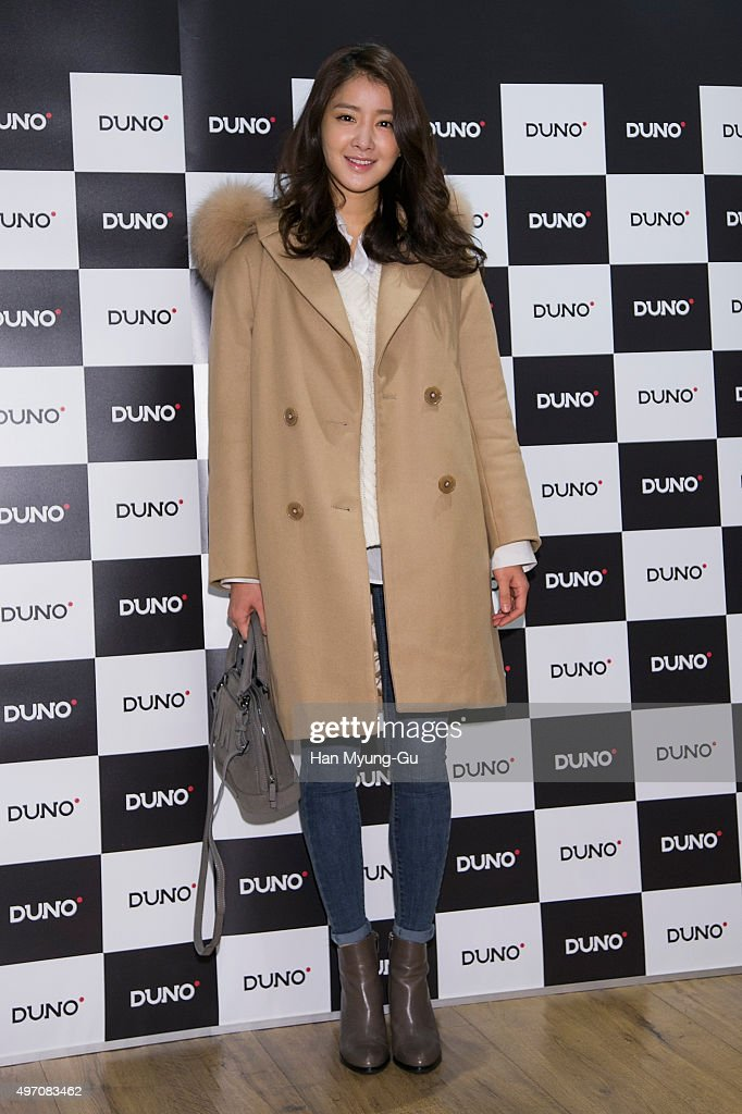 """""""DUNO"""" Launch - Photocall"""