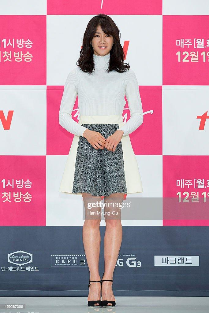 "tvN Drama ""Righteous Love"" Press Conference In Seoul"