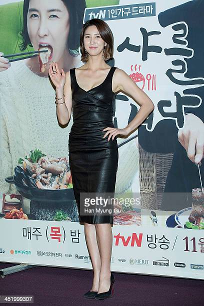 South Korean actress Lee SooKyung attends tvN Drama 'Let's Eat' press conference on November 25 2013 in Seoul South Korea The drama will open on...