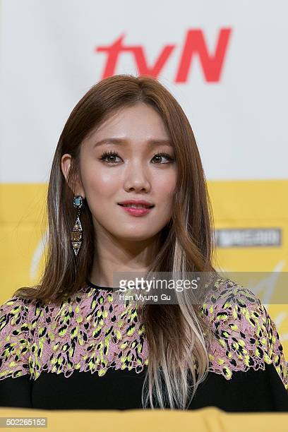South Korean actress Lee SungKyung attends the press conference for tvN Drama 'Cheese In The Trap' on December 22 2015 in Seoul South Korea The drama...