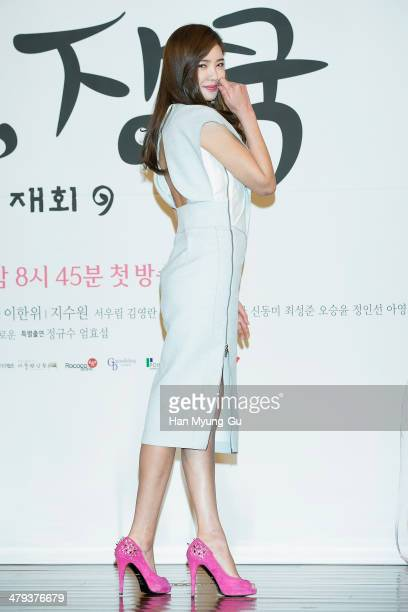 South Korean actress Lee TaeIm attends JTBC Drama '12 Years Promise' Press Conference In Seoul at the 63 Building on March 18 2014 in Seoul South...