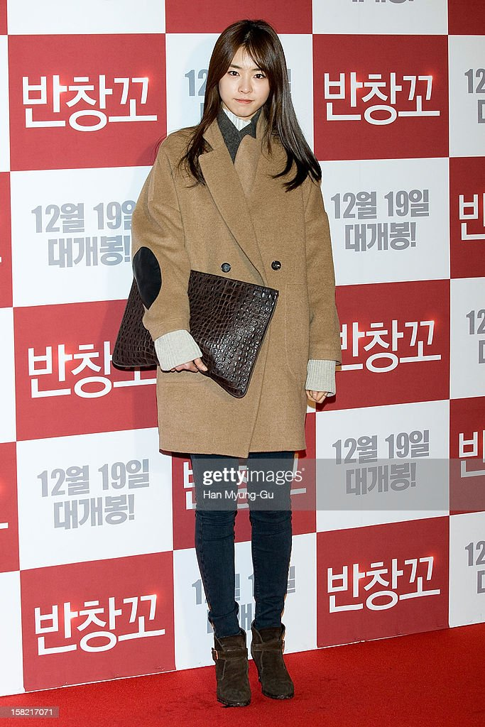 South Korean actress Lee Yeon-Hee attends the 'Love 119' VIP Screening at Kyung Hee University on December 11, 2012 in Seoul, South Korea. The film will open on December 19 in South Korea.