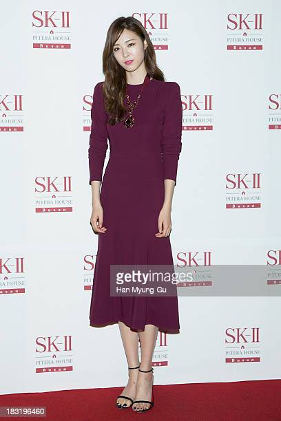 South Korean actress Lee YeonHee attends the SKII Pitera House Busan Store Grand Opening at the SKII Busan Store on October 5 2013 in Busan South...