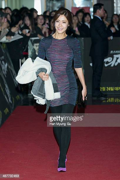 South Korean actress Lee YoonJi attends 'The Suspect' VIP screening at COEX Mega Box on December 17 2013 in Seoul South Korea The film will open on...