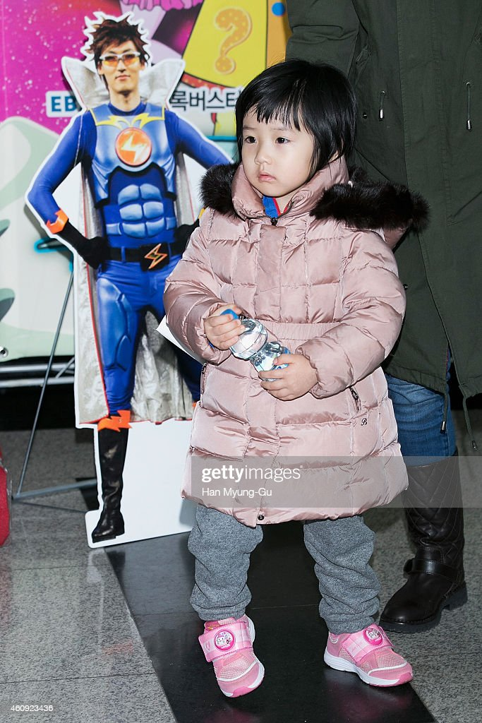 South Korean actress Lee YoungAe and her fraternal twins are seen on December 23 2014 in Seoul South Korea