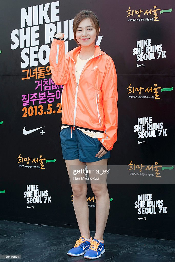 South Korean actress Lee Young-Eun attends a promotional event for the 'Nike She Runs Seoul 7K' on May 25, 2013 in Seoul, South Korea.
