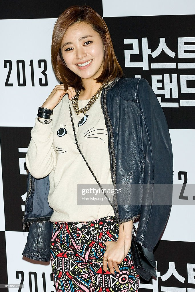 South Korean actress Lee Young-Eun attends 'The Last Stand' VIP Screening at CGV on February 13, 2013 in Seoul, South Korea. The film will open on February 21 in South Korea.