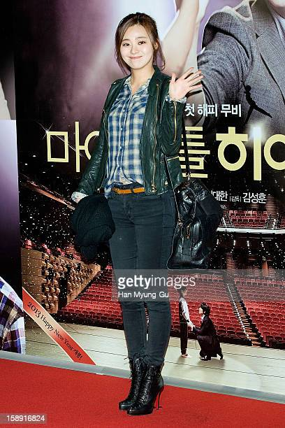 South Korean actress Lee YoungEun attends the 'My Little Hero' VIP Screening at CGV on January 3 2013 in Seoul South Korea The film will open on...