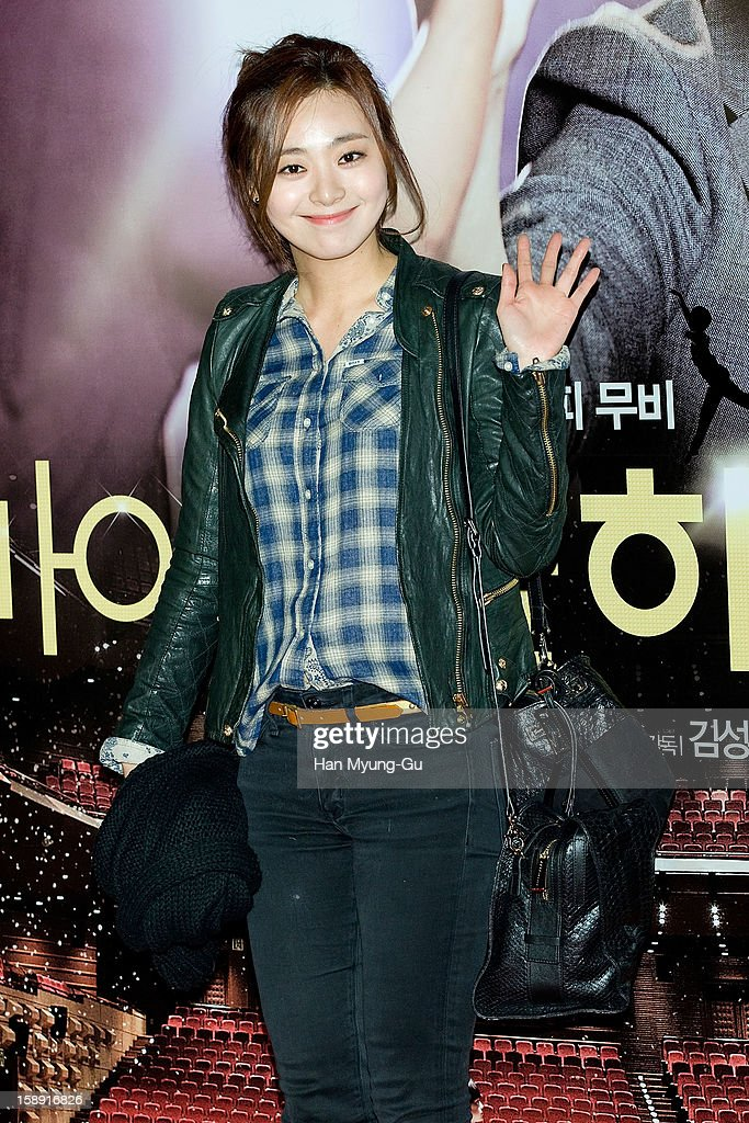 South Korean actress Lee Young-Eun attends the 'My Little Hero' VIP Screening at CGV on January 3, 2013 in Seoul, South Korea. The film will open on January 09 in South Korea.