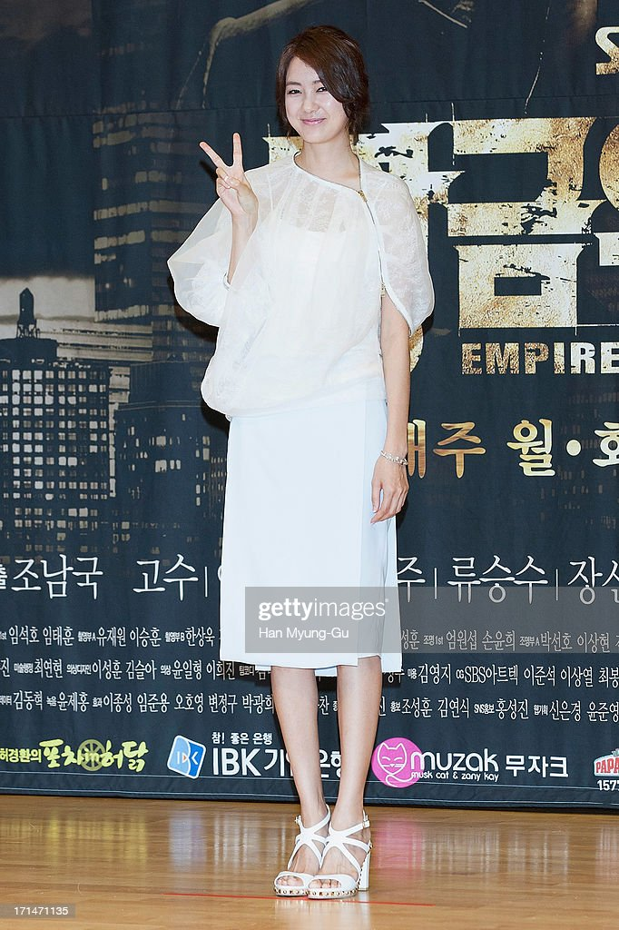 South Korean actress <a gi-track='captionPersonalityLinkClicked' href=/galleries/search?phrase=Lee+Yo-Won&family=editorial&specificpeople=4376729 ng-click='$event.stopPropagation()'>Lee Yo-Won</a> attends during the SBS Drama 'Empire of Gold' press conference on June 25, 2013 in Seoul, South Korea. The drama will open on July 01 in South Korea.