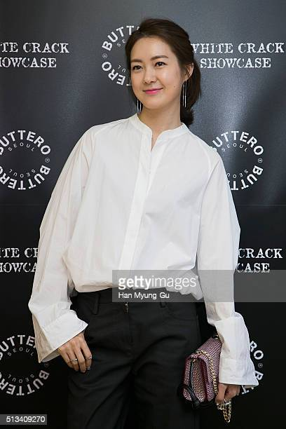 South Korean actress Lee YoWon attends the photocall for 'BUTTERO' 2016 S/S White Crack on February 26 2016 in Seoul South Korea