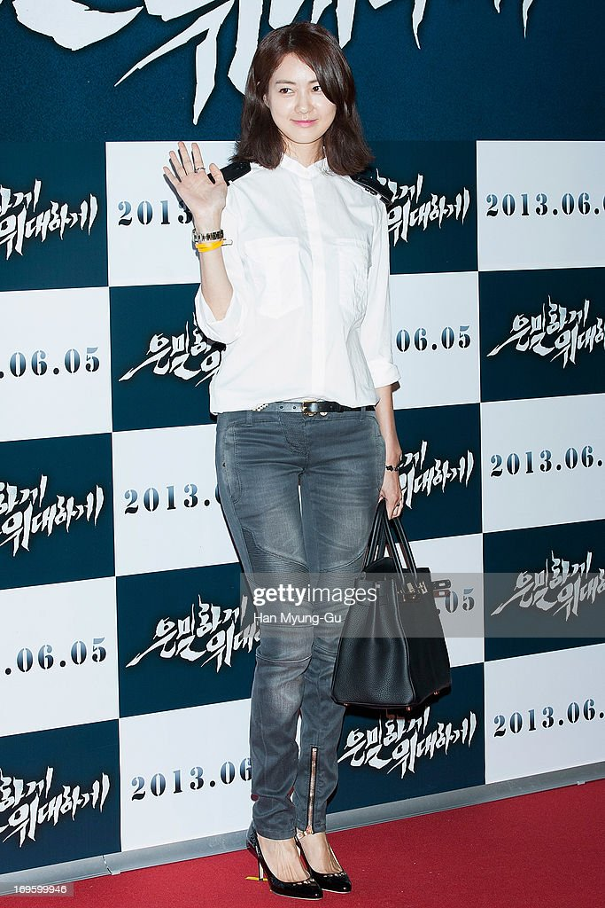 South Korean actress Lee YoWon attends the 'Secretly Greatly' VIP Screening at Mega Box on May 27 2013 in Seoul South Korea The film will open on...