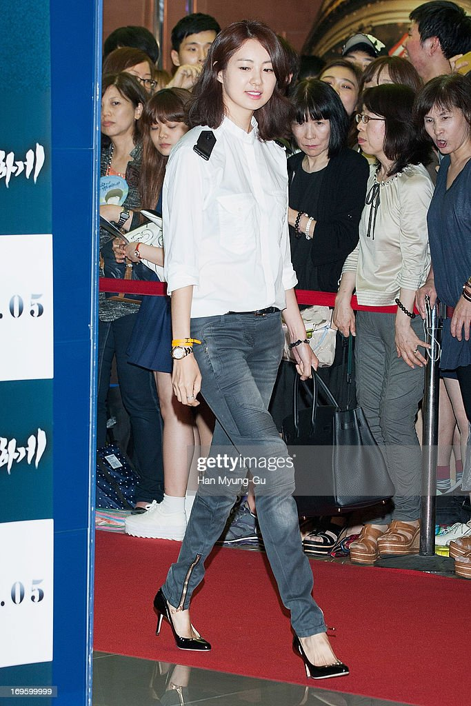 South Korean actress Lee Yo-Won attends the 'Secretly Greatly' VIP Screening at Mega Box on May 27, 2013 in Seoul, South Korea. The film will open on June 05 in South Korea.