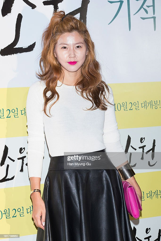 South Korean actress Lee Yun-Mi attends 'Wish' VIP screening at Lotte Cinema on September 23, 2013 in Seoul, South Korea. The film will open on October 02, in South Korea.