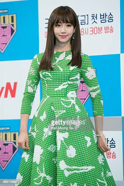 South Korean actress Lee YuRi attends the press conference for tvN Drama 'Super Daddy Yeol' at Imperial Palace Hotel on March 9 2015 in Seoul South...