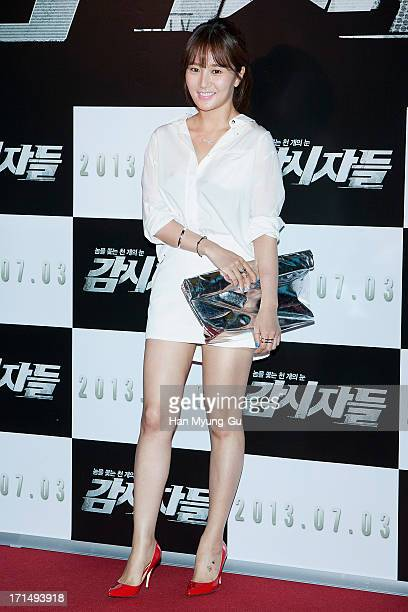 South Korean actress Lim JungEun attends during the 'Cold Eyes' VIP screening at Coex Mega Box on June 25 2013 in Seoul South Korea The film will...