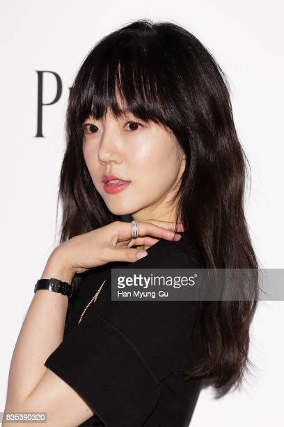South Korean actress Lim SooJung fashion detail attends the launch event for 'PIAGET' at Lotte Department Store on August 18 2017 in Seoul South Korea
