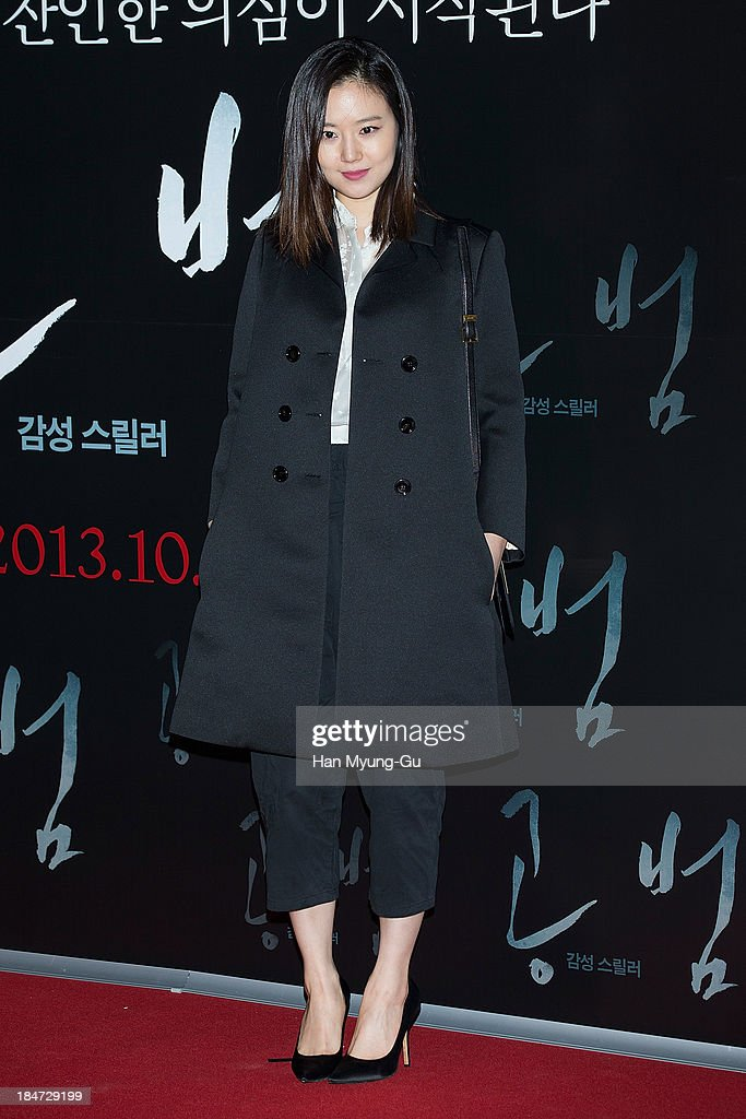 South Korean actress Moon Chae-Won attends 'The Accomplice' VIP screening at CGV on October 15, 2013 in Seoul, South Korea. The film will open on October 24, in Soth Korea.