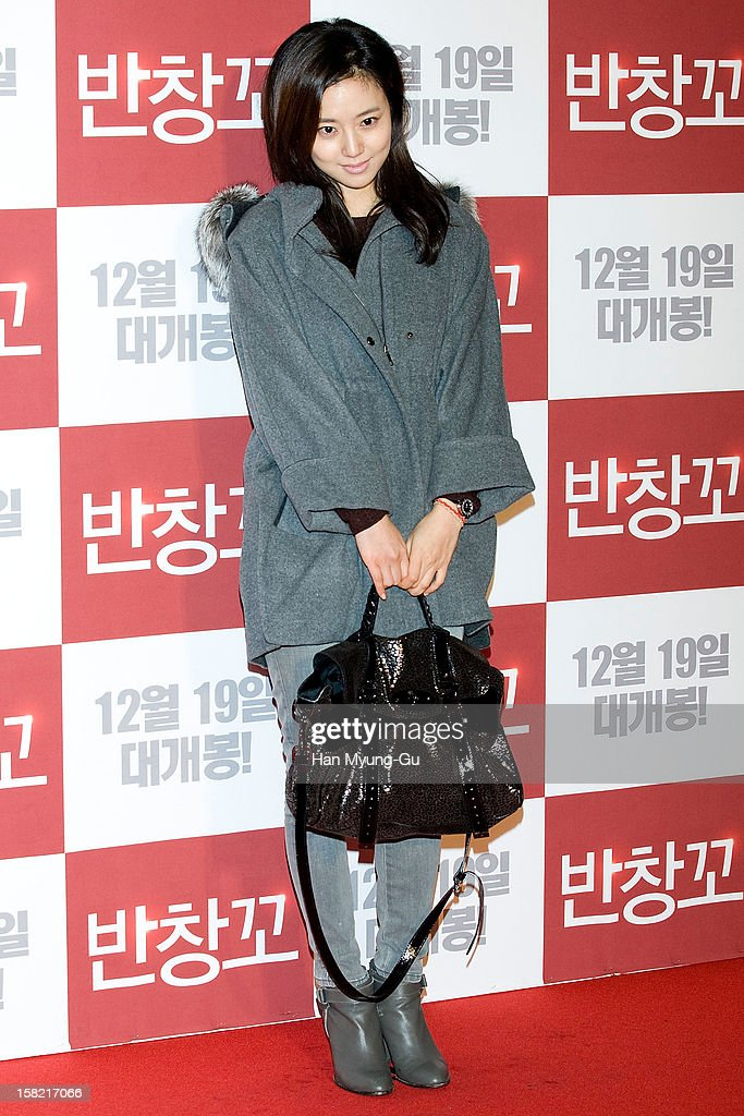 South Korean actress Moon Chae-Won attends the 'Love 119' VIP Screening at Kyung Hee University on December 11, 2012 in Seoul, South Korea. The film will open on December 19 in South Korea.