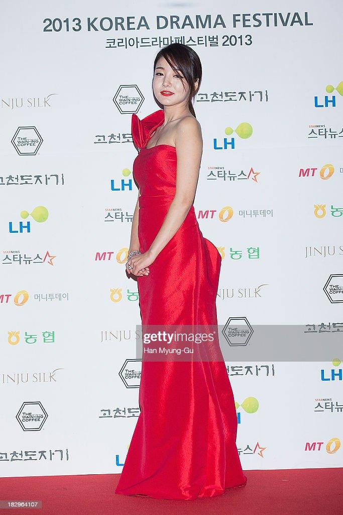 South Korean actress Moon JiIn arrives for photographs at 2013 Korea Drama Awards at Jinju Arena on October 02 2013 in Jinju South Korea