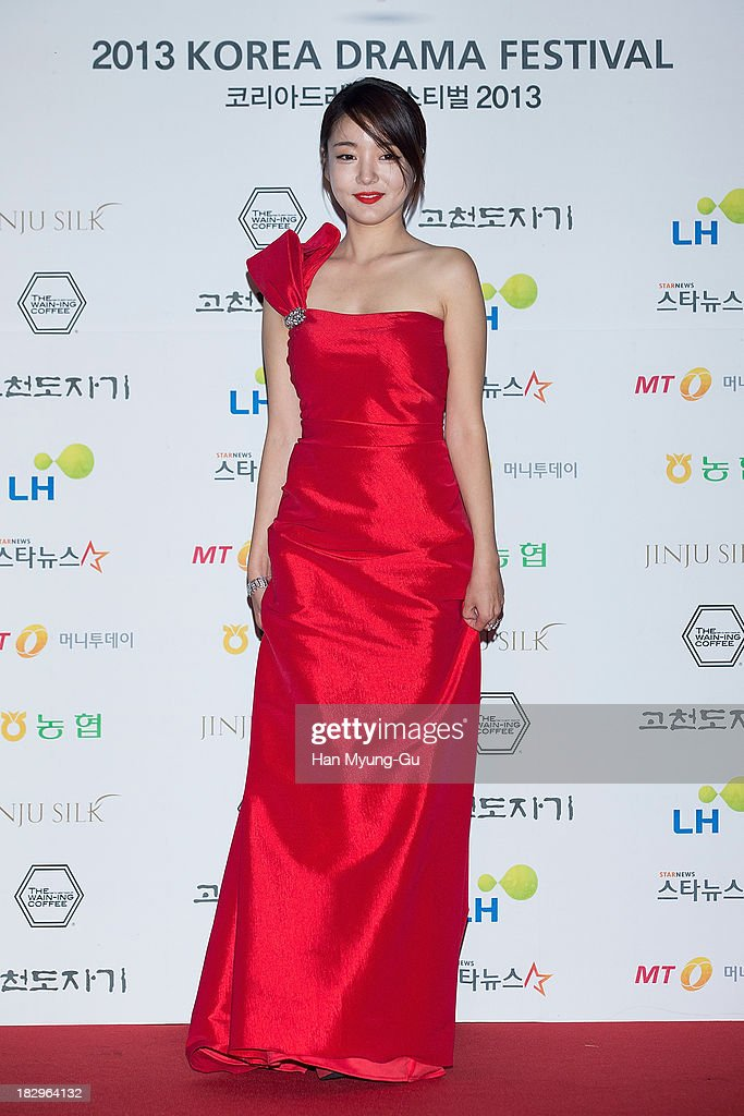 South Korean actress Moon Ji-In arrives for photographs at 2013 Korea Drama Awards at Jinju Arena on October 02, 2013 in Jinju, South Korea.