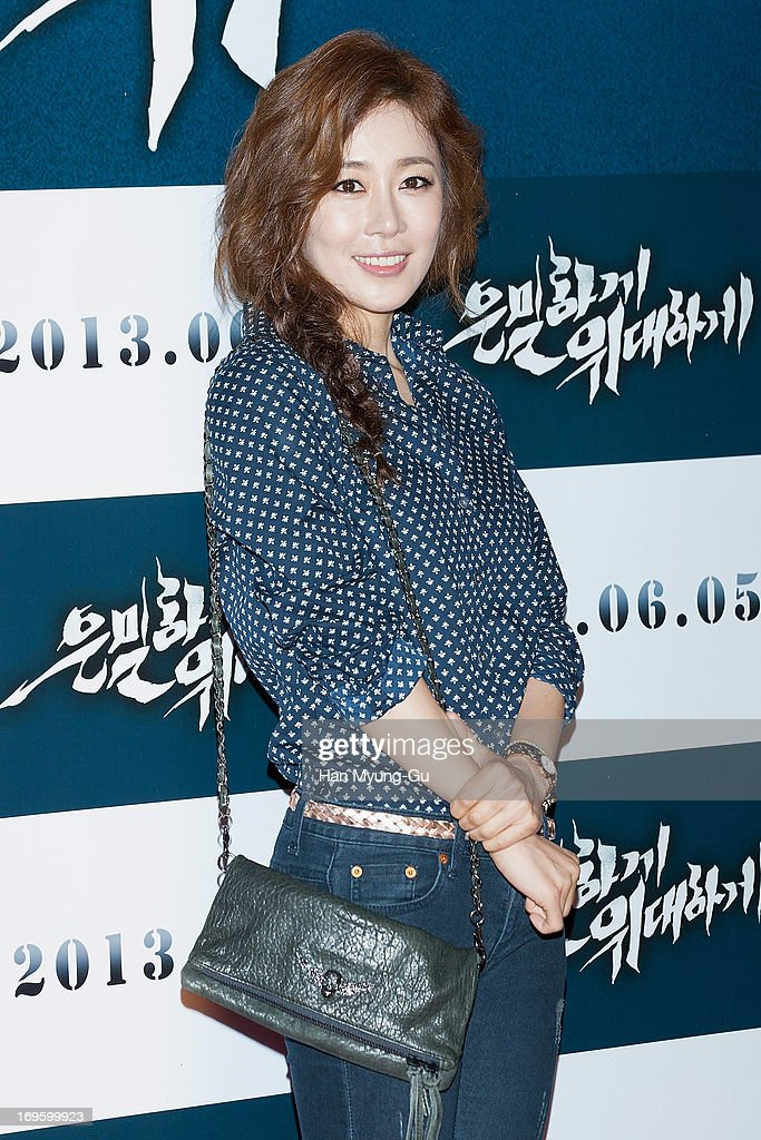 South Korean actress Moon Jung-Hee (handbag detail) attends the 'Secretly Greatly' VIP Screening at Mega Box on May 27, 2013 in Seoul, South Korea. The film will open on June 05 in South Korea.