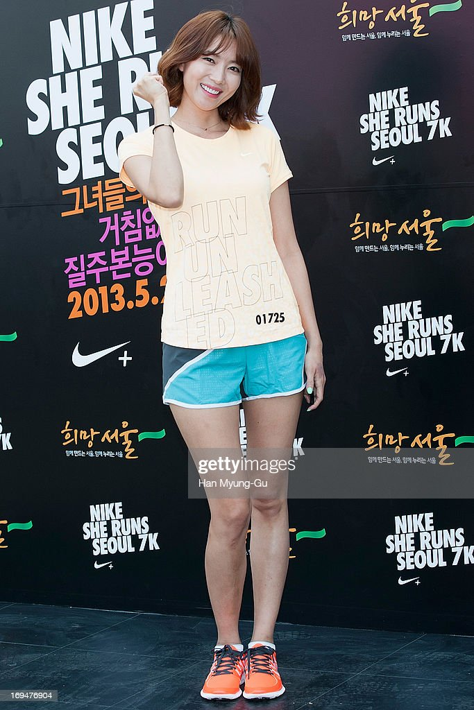 South Korean actress Oh Yoon-Ah attends a promotional event for the 'Nike She Runs Seoul 7K' on May 25, 2013 in Seoul, South Korea.