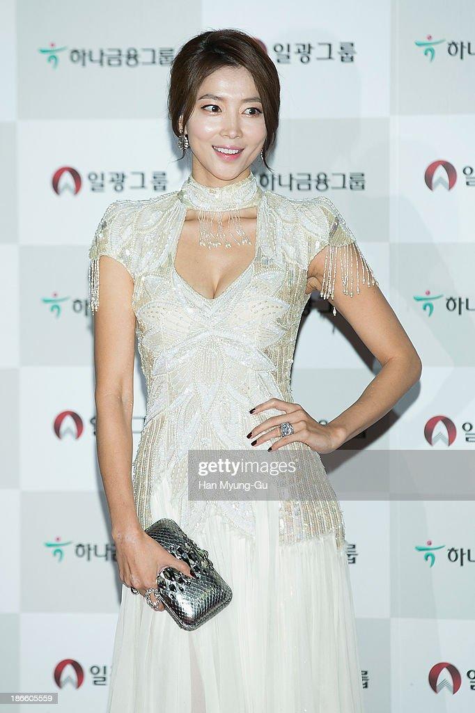 The 50th Daejong Film Awards In Seoul