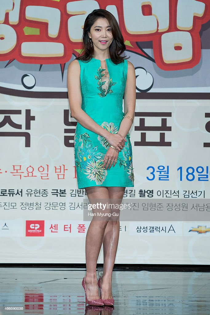 """MBC Drama """"Angry Mom"""" Press Conference In Seoul"""