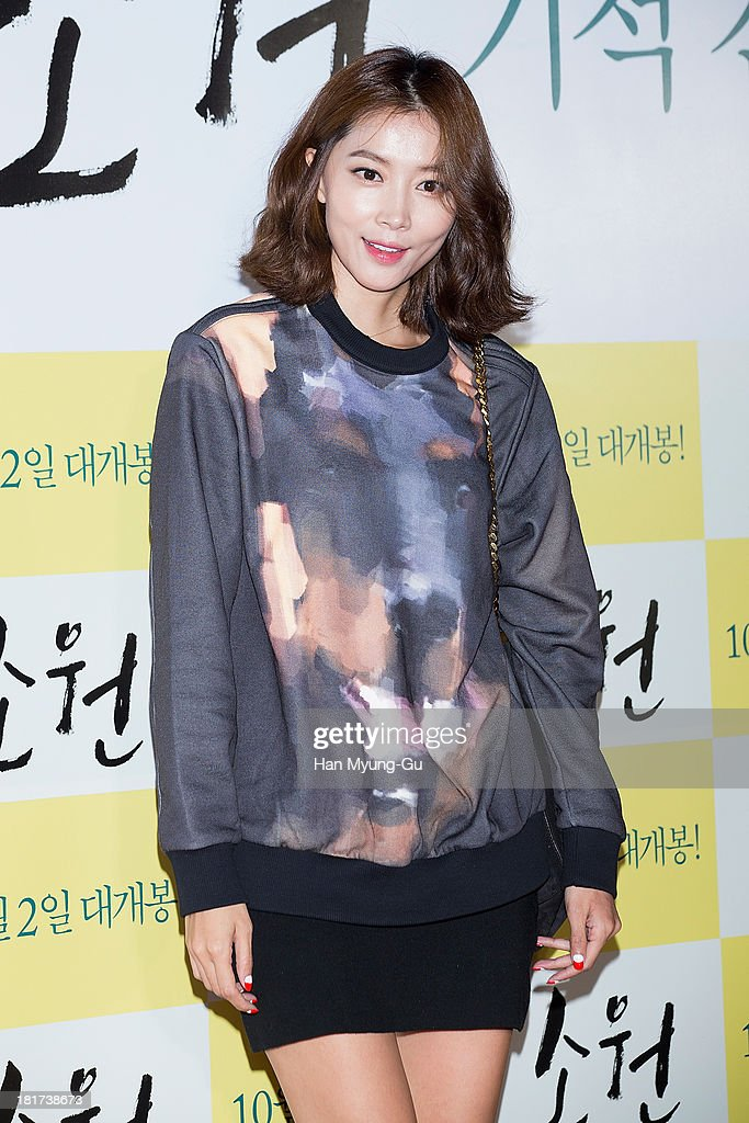 South Korean actress Oh Yoon-Ah attends 'Wish' VIP screening at Lotte Cinema on September 23, 2013 in Seoul, South Korea. The film will open on October 02, in South Korea.