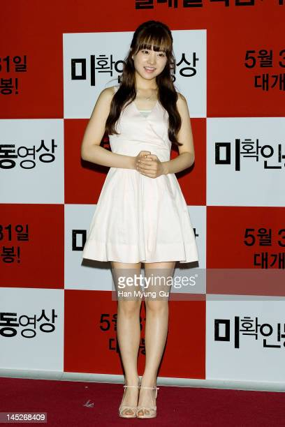 South Korean Actress Park BoYoung attends the 'Don't Click' press screening on May 24 2012 in Seoul South Korea The movie will open on May 31 in...