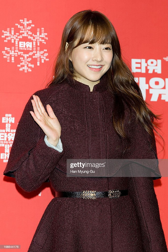 South Korean actress Park Bo-Young attends the 'Tower' VIP Screening at CGV on December 18, 2012 in Seoul, South Korea. The film will open on December 25 in South Korea.