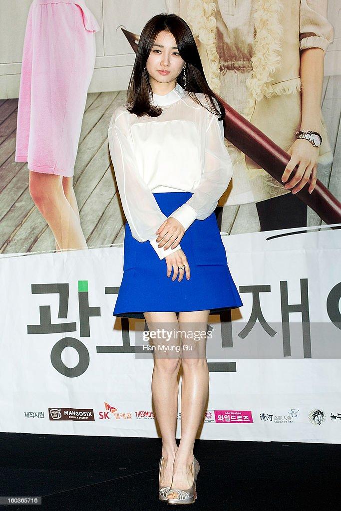 South Korean actress Park Ha-Sun attends the KBS2 Drama 'AD Genius Lee Tae-Baek' Press Conference at Conrad Hotel on January 30, 2013 in Seoul, South Korea. The drama will open on February 04 in South Korea.