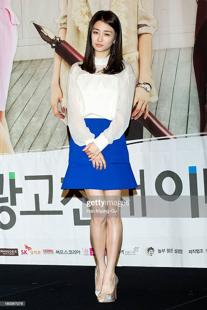 South Korean actress Park Ha-Sun attends the KBS2 Drama 'AD Genius Lee Tae-Baek' Press Conference at Conrad Hotel on January 30, 2013 in Seoul, South Korea. The drama will open on February 04 in South Korea.