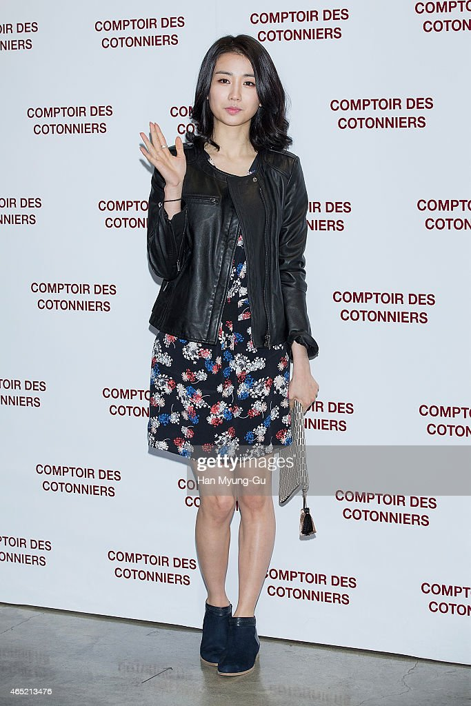 Lotte Global Fashion Gerard Darel And Comptoir Des
