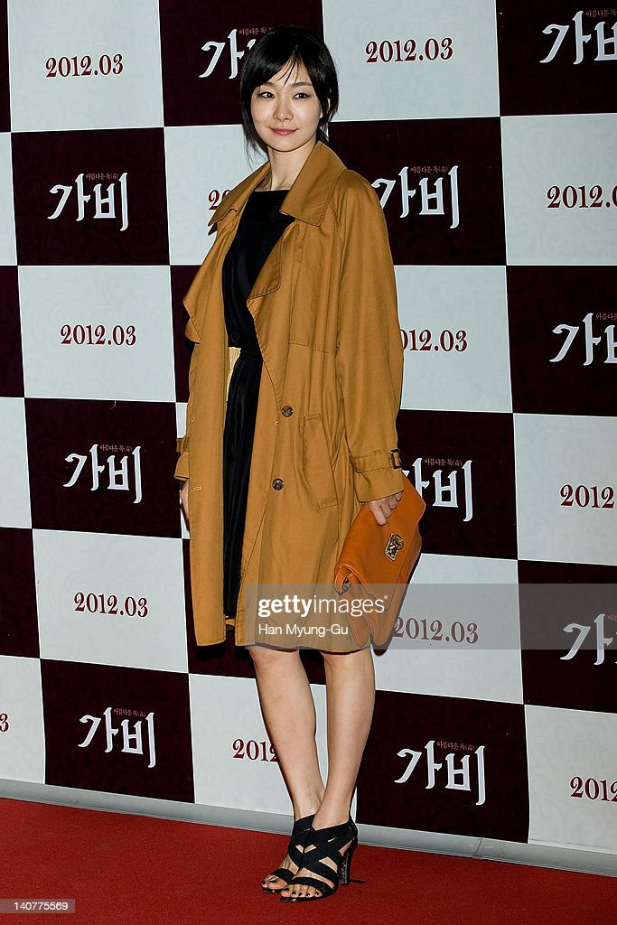 South Korean actress Park Hyo-Joo attends the 'Gabi' (Coffee) VIP Premiere at CGV on March 06, 2012 in Seoul, South Korea. The film will open on March 15 in South Korea.