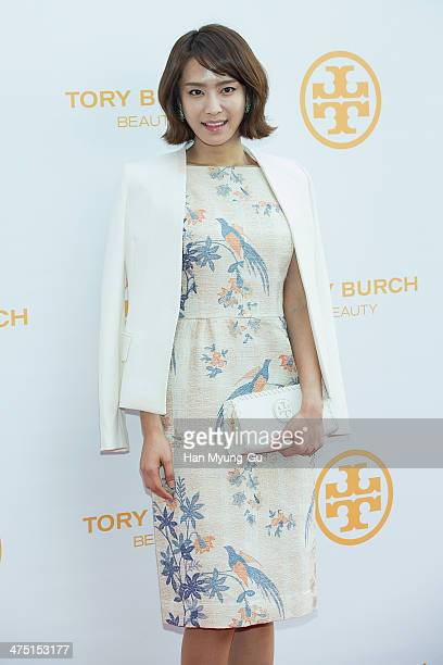 South Korean actress Park JungAh attends 'Tory Burch' Eau De Parfum Launching Party at Tory Burch Flagship Store on February 26 2014 in Seoul South...