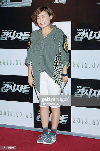 South Korean actress Park KyungLim attends during the 'Cold Eyes' VIP screening at Coex Mega Box on June 25 2013 in Seoul South Korea The film will...