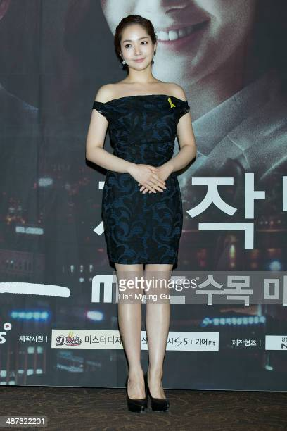 South Korean actress Park MinYoung attends MBC Drama 'Repentance' Press Conference at the Laville on April 29 2014 in Seoul South Korea The drama...