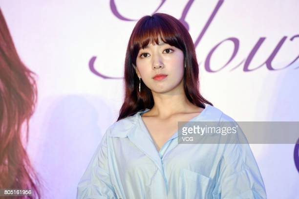 South Korean actress Park Shinhye attends the 'Flower of Angel' fans meeting on June 30 2017 in Taipei Taiwan of China