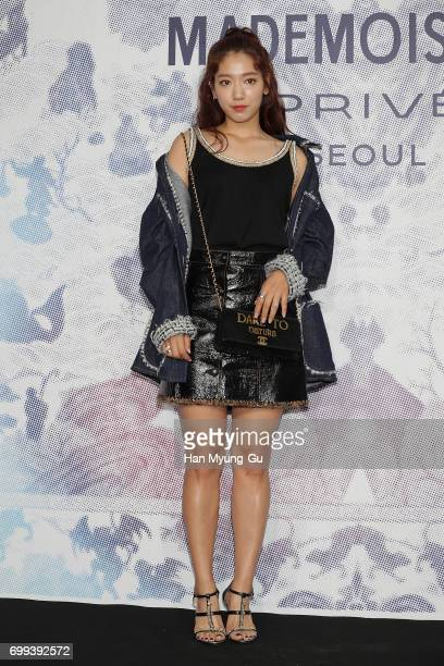 South Korean actress Park ShinHye attends the 'Mademoiselle Prive' exhibition at the DMuseum on June 21 2017 in Seoul South Korea